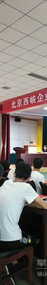 """北京西峡企业商会""""光彩事业 捐资助学""""结对仪式"""